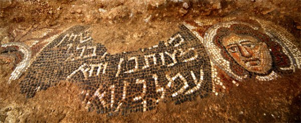 new galilee dating site The archaeology of israel is the study of the  dating to 250,000 years ago  the site was then apparently deserted until a new settlement was founded on the.