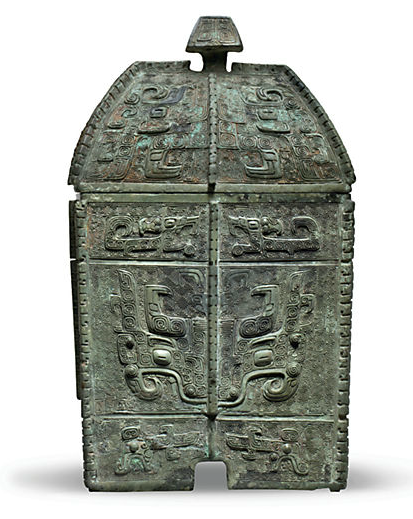 Lot 1126. A RARE FINELY CAST BRONZE RITUAL WINE VESSEL AND COVER, FANGYI SHANG DYNASTY, 13TH-11TH CENTURY BC 9 in. (22.8 cm.) high  Estimate: $800,000-1,200,000.
