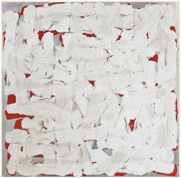 Lot 30. ROBERT RYMAN B.1930 UNTITLED signed and dated 64 twice on the reverse New Masters vinyl polymer paint on aluminum 18 x 18 x 7/8 in. 45.7 x 45.7 x 2.2 cm. Estimate: $1.8-2.5 million.