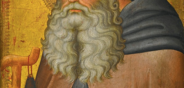 Lot 305. Detail. Click on image to enlarge.